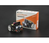 Micro: Maqueen micro:bit Robot Platform V3.0